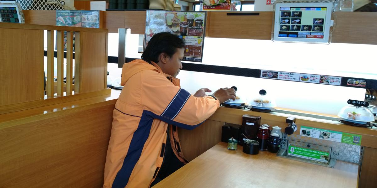 Aswi | Fukuoka | Jepang